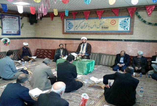 حفل انس با قرآن کریم با حضور قاریان برجسته کشوری در کرمانشاه برگزار کرد