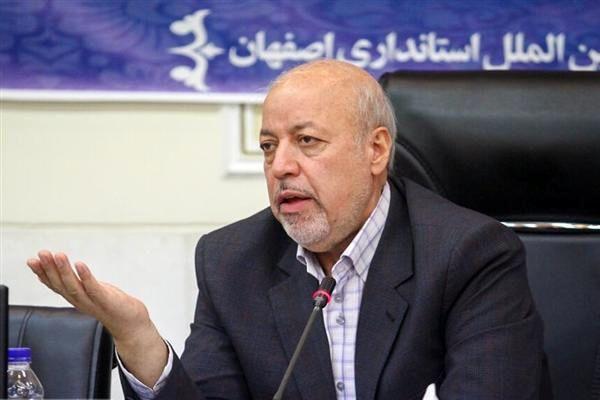 وضعیت قرمز در اصفهان/ مسافران اصفهان سرگردان خیابان  می شوند