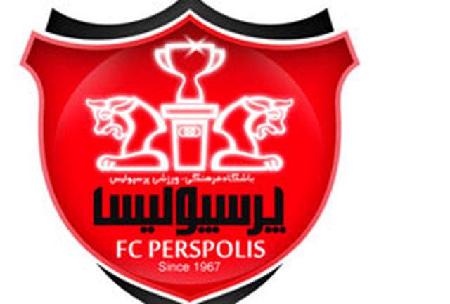 مدیر امور بینالملل باشگاه پرسپولیس منصوب شد