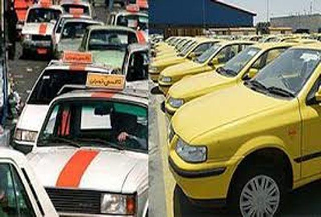 اعلام ظرفیت جدید نوسازی تاکسیهای فرسوده