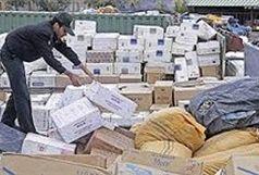 لایحه مبارزه با قاچاق کالا و ارز اصلاح شد