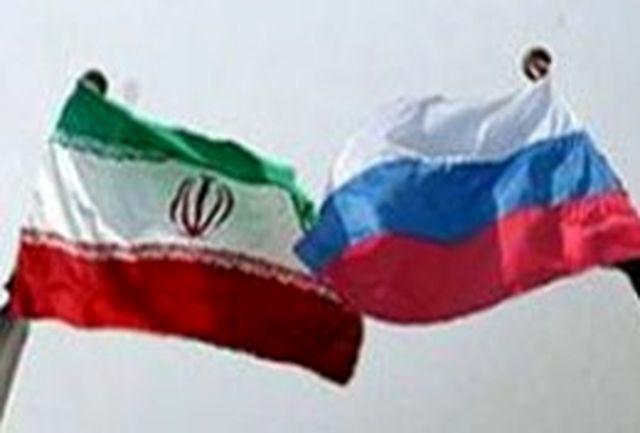 روسیه بر اساس منافع مشترک با ایران تصمیم گیری کند