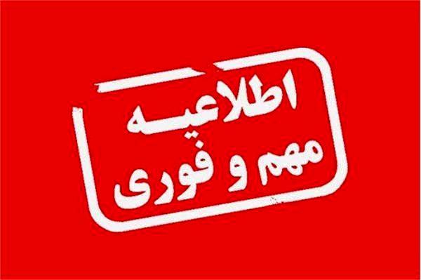 تمدید کلیه مجوزهای هنری، سینمایی وزارت فرهنگ و ارشاد اسلامی