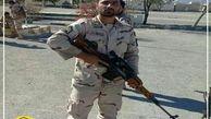 شهادت یک مامور انتظامی در نیکشهر