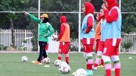 ملی پوشان فوتبال واکسینه شدند