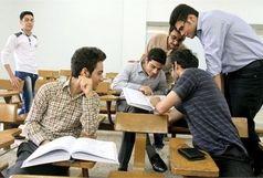 گزارش عدم ارائه سند آمایش آموزش عالی به وزیر علوم اعلام شد