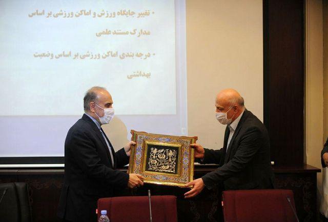 تقدیر وزیر ورزش و جوانان از محسن فرهادی به عنوان مجاهد سلامت