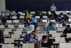 اسامی قبولی نهائی  متقاضیان نتایج نهایی آزمون سراسری سالجاری اعلام شد