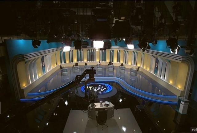 واکنش بنیاد ملی نخبگان به اظهارات کاندیداهای ریاست جمهوری