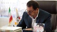 13 آبان نماد ایستادگی ملت ایران در برابر استکبار جهانی