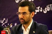 آینده هوش مصنوعی در ایران رو به رشد