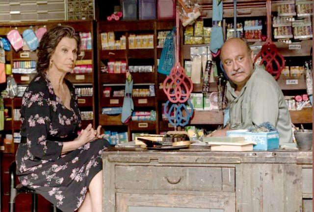 «زندگی پیش رو» بابک کریمی را به سوفیا لورن رساند