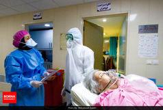 آخرین آمار مبتلایان به کرونا در اصفهان تا 23 تیر 99 / مجموع بستری شدگان به 737 نفر رسید