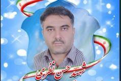 دومین شهید مدافع سلامت گلستان هم به خاک سپرده شد