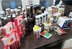 کشف بیش از 4 هزار دارو غیر مجاز در شهرستان سراوان