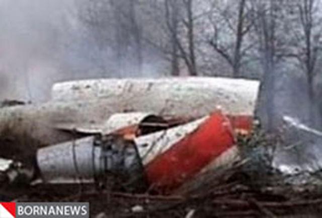 سقوط هواپیما در آرژانتین با 22 کشته