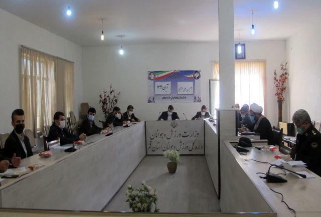نخستین جلسه کمیته تخصصی آسیب های اجتماعی برگزار شد