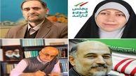 اعلام نتایج نهایی انتخابات مجلس یازدهم در استان قزوین