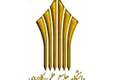 پذیرش 4 هزار دانشجو در دانشگاه جامع علمی کاربردی استان قم