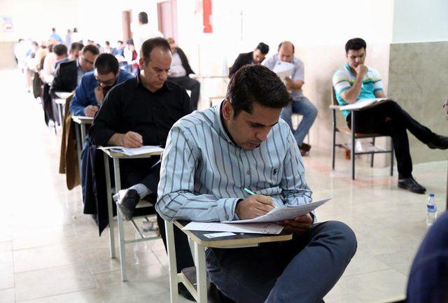 ۱۰۴۴ گلستانی در آزمون کارشناسان رسمی دادگستری شرکت  خواهند کرد