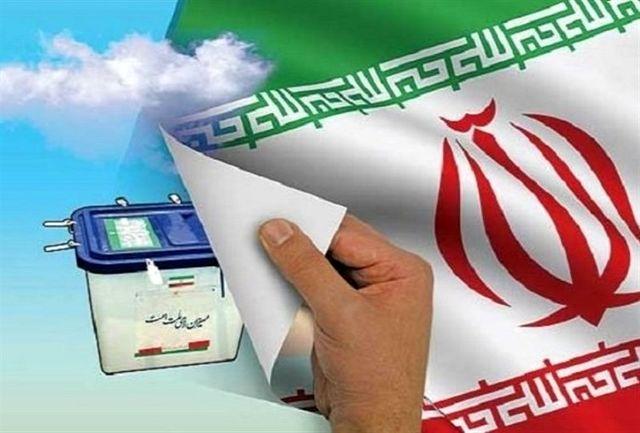 انتخابات ریاست جمهوری و رقابت انتخاباتی قدرت نرم ایران است