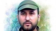 صدور حکم بازداشت برای ضاربان شهید علیاوی