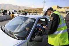 دو هزار و ۵۹۱ خودرو ناقض قانون در استان زنجان جریمه شدند