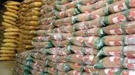 تصمیم گیری برای ممنوعیت یا واردات برنج نهایی می شود