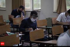 چهارشنبه 12 آذر مهلت ثبت نام و ویرایش اطلاعات متقاضیان  آزمون نیمه متمرکز دکتری 1400