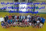 اردوی تیم ملی پایه کشتی در قزوین پایان یافت