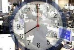 درخواست پلیس ناجا برای تغییر ساعات کاری ادارات در دهه اول مهر