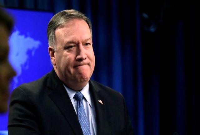 بدترین وزیر خارجه تاریخ آمریکا