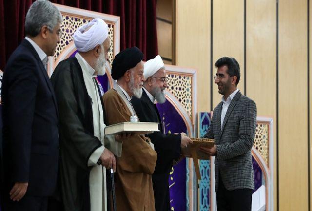 تجلیل دکتر روحانی از برگزیدگان بیست و هفتمین اجلاس سراسری نماز