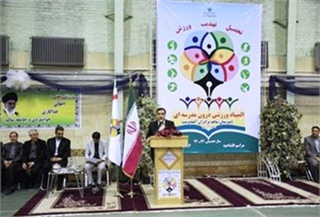 المپیاد ورزشی درون مدرسه ای در مدارس آذربایجان غربی آغاز شد