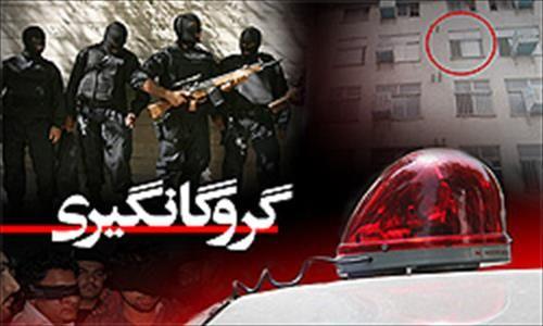 آخرین خبرها از گروگان گیری در استان بوشهر