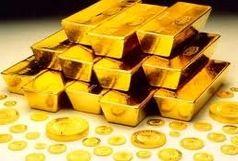 قاچاقچی محموله طلا در فرودگاه  اصفهان ناکام ماند