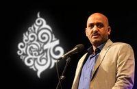اختتامیه جشنواره «شعر فجر» در سیستان و بلوچستان برگزار می شود