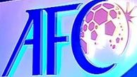 AFC از میزبان لیگ قهرمانان آسیا پرده برداری کرد