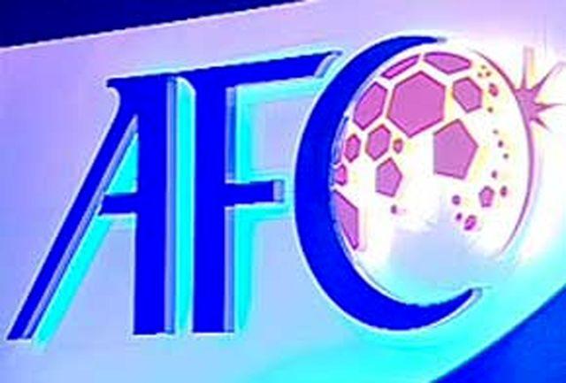 بازتاب استقلالی شدن استراماچونی در AFC +عکس
