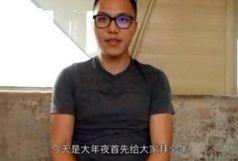 تبعه چینی معروف ممنوعالخروج شد