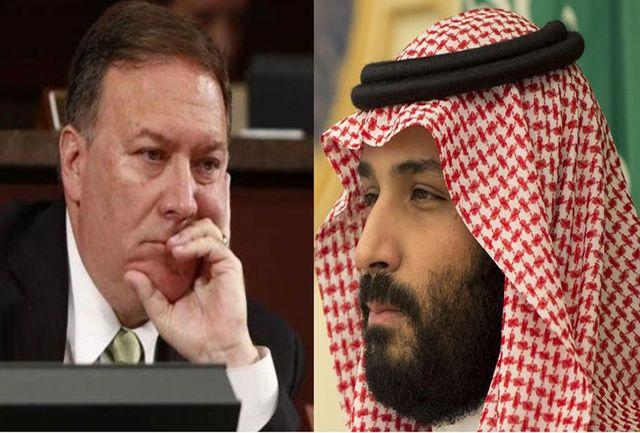 تلاش روزنامه سعودی برای تحریک آمریکا به اقدام نظامی علیه ایران