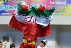 جوانان ایران برای نخستین بار برسکوی قهرمانی جهان تکیه زدند