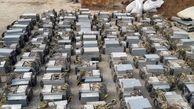 کشف و ضبط ۵۲۹ دستگاه رمز ارز غیرمجاز در مازندران