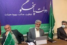 محمود صادقی با دولت پاسخگو وارد انتخابات شد