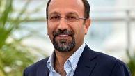 پخشکننده آمریکایی فیلم جدید اصغر فرهادی مشخص شد