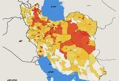 وضعیت کرونا در کدام استانها تا 10 خرداد 99 در وضع هشدار است؟