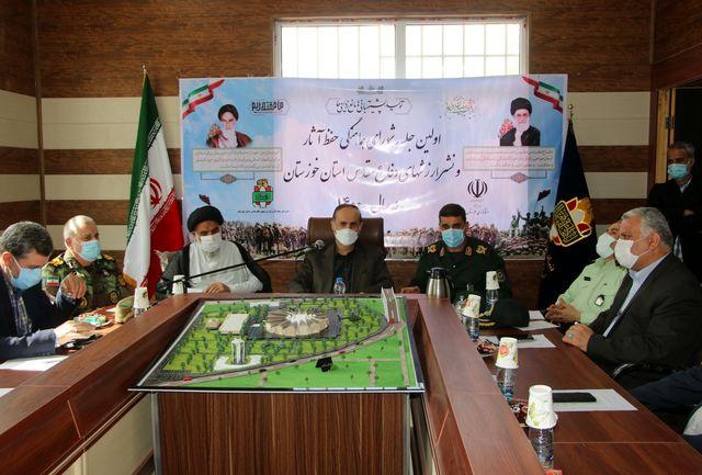 ضرورت اتمام فاز نخست مرکز فرهنگی و موزه دفاع مقدس خوزستان تا پایان سال