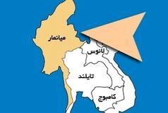 گردشگر ایرانی گرفتار شده از میانمار خارج شد