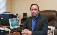 «رصد خانه آب» در استان قزوین راه اندازی می شود