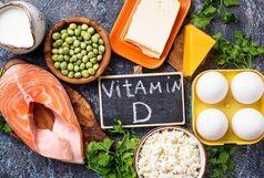 خوراکیهای حاوی ویتامین دی برای پیشگیری از کرونا
